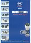 電源接頭 / 連接器
