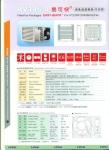EASY-QUICK RV146 FilterFan