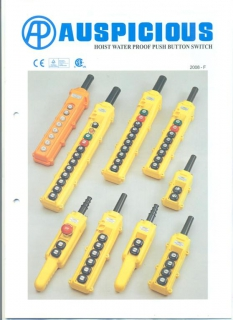 HOIST WATER PROOF PUSH BUTTON SWTCH-F